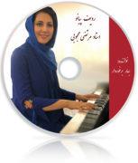 CD-label-1-2